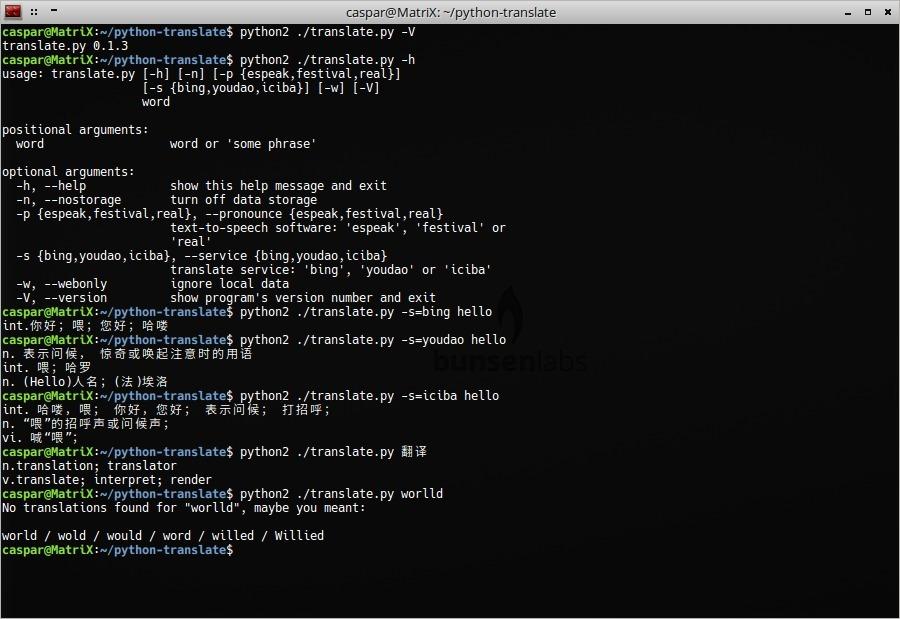 小作品: Python 命令行词典,含15 万离线词库(附源码) - 豌豆
