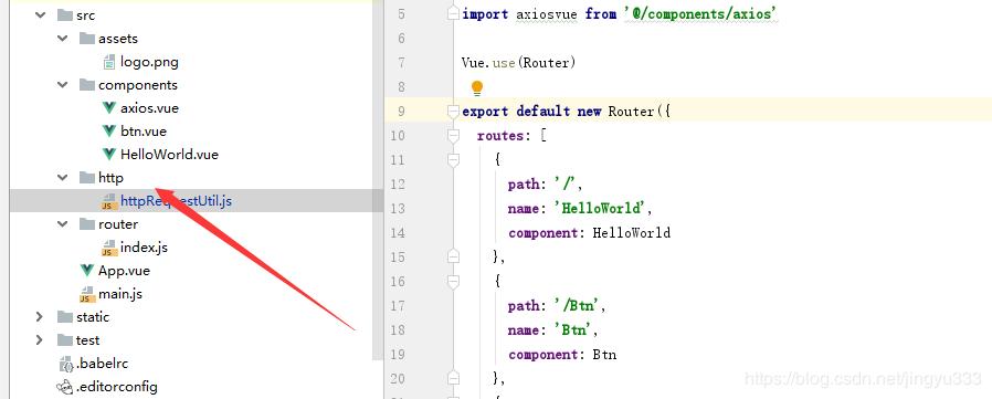 Vue 中添加Axios的全局请求和并且自定义请求- 豌豆ip代理