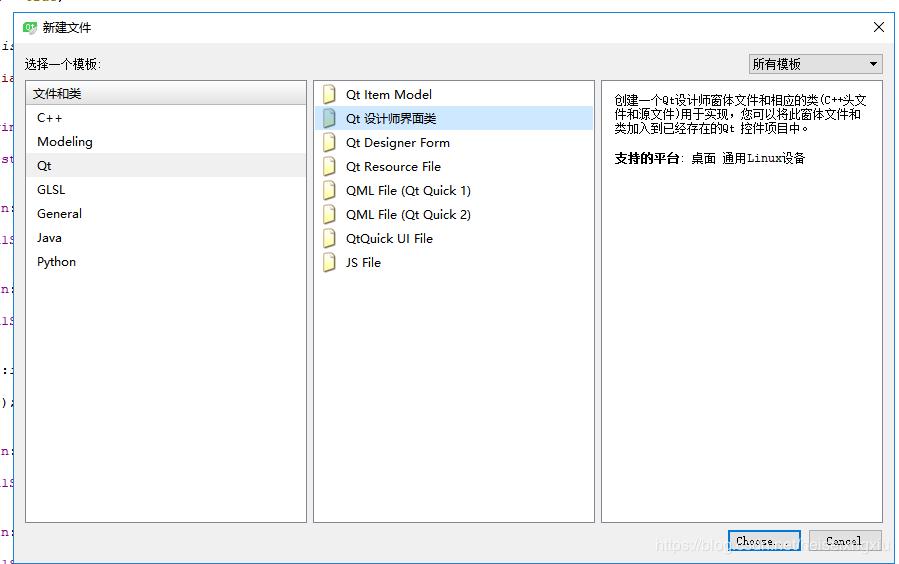 Qt自定义控件遇到的问题- 豌豆ip代理