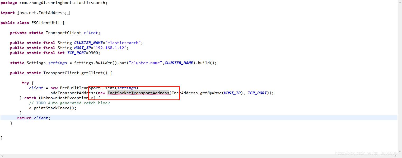 Elasticsearch(十一)Java API - 豌豆ip代理