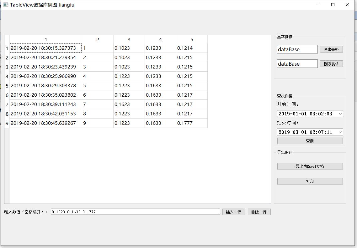 PyQt5-TableWidget 表格视图- 豌豆ip代理