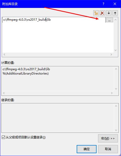 用vs2017编译ffmpeg 4 0 3详细过程,并可调试- 豌豆ip代理