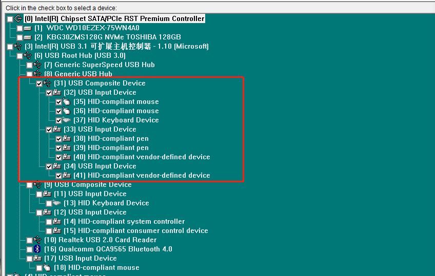 STM32 USB-三个HID-interface 复合(组合)设备的代码实现-基于固件库