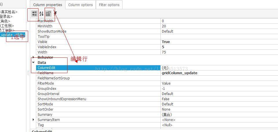 DevExpress GridControl控件行内新增、编辑、删除添加选择框- 豌豆ip代理