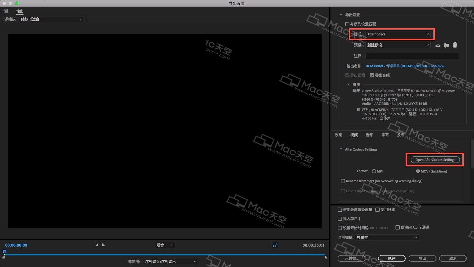 AfterCodecs for Mac(AE/PR/ME编码加速输出渲染插件)含序列号