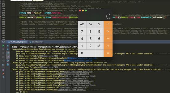 一次攻击内网rmi服务的深思- 豌豆ip代理