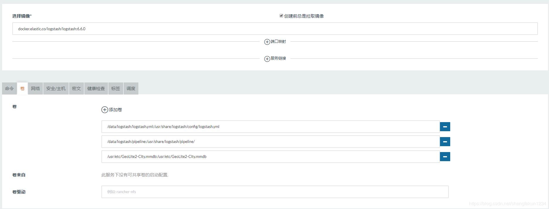 Filebeat Multiline Example