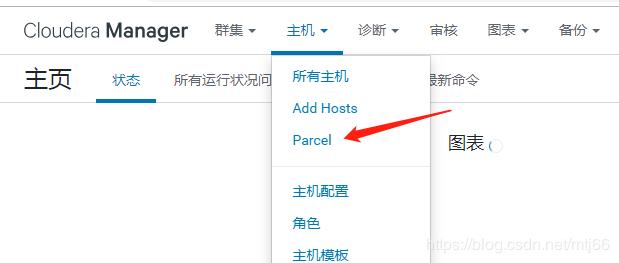 配置本地parcels安装CDH 6 2 0 - 豌豆ip代理