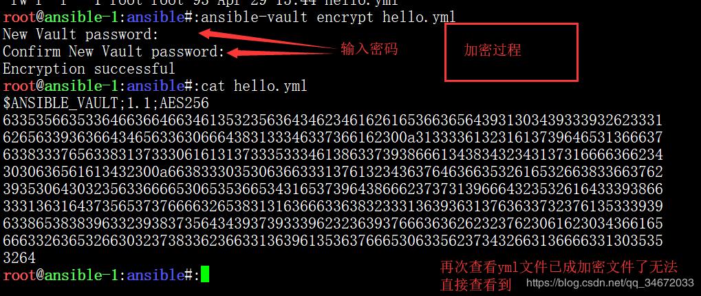ansible命令中ansible-vault命令的使用详解- 豌豆ip代理