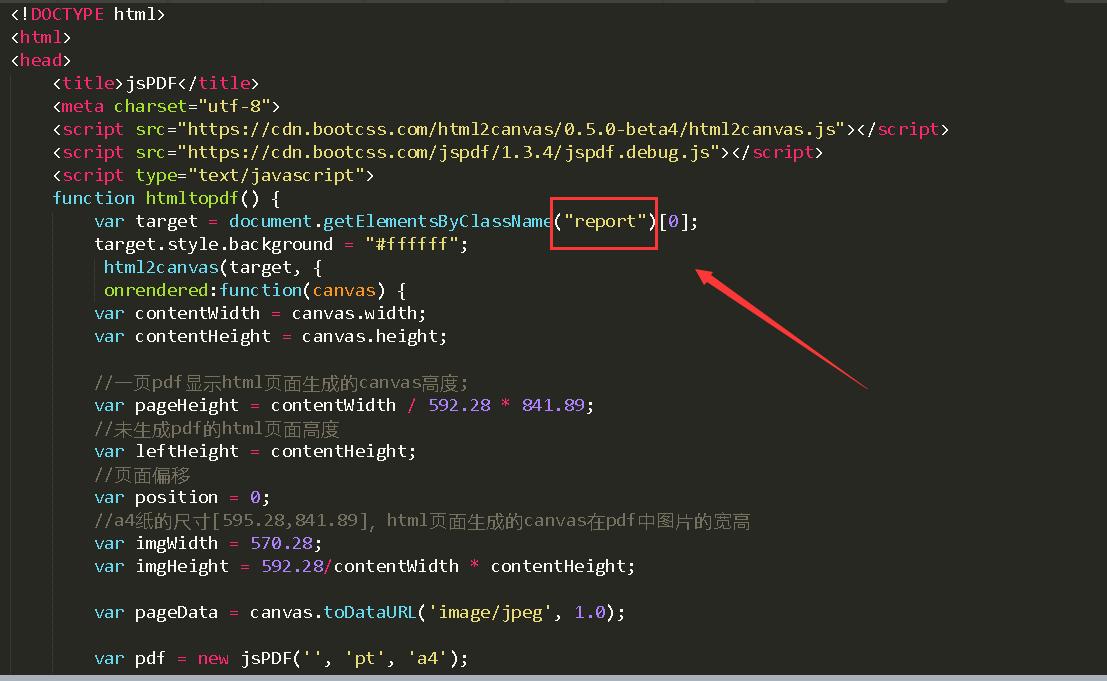 html/jsp导出pdf格式的几种方法(jsPDF,iText,wkhtmltopdf