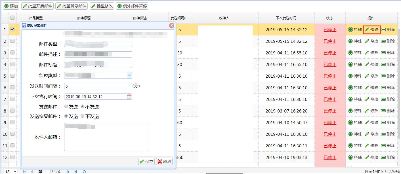 easyUI demo2 - 豌豆ip代理