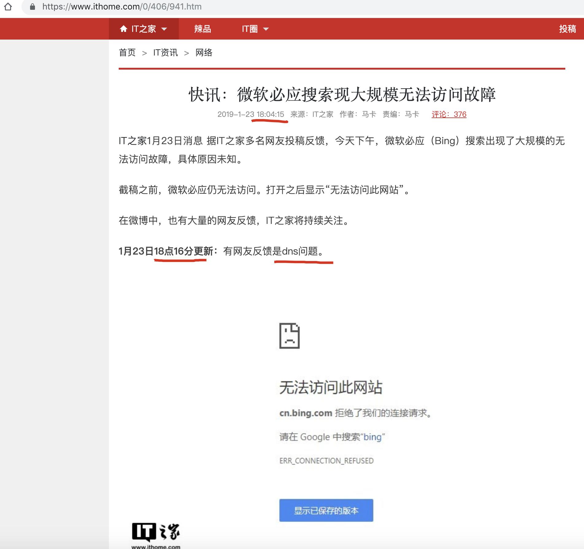 的 com 拒绝 请求 youtube 了 连接 我们 Www