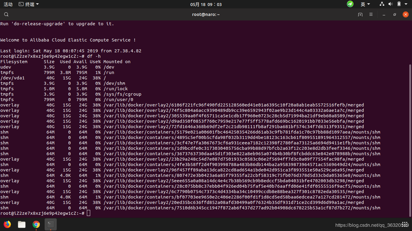 var/lib/docker/overlay2 占用很大,清理Docker占用的磁盘空间- 豌豆ip代理