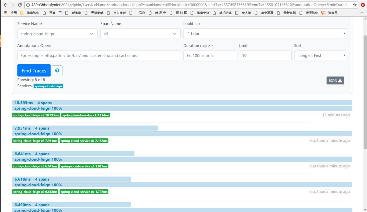 记录springCloud搭建过程- 豌豆ip代理