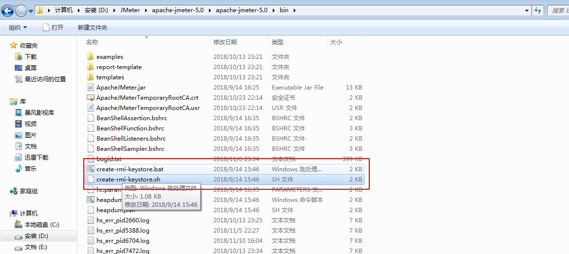 JMeter在linux上分布式压测遇到的坑(三) - 豌豆ip代理
