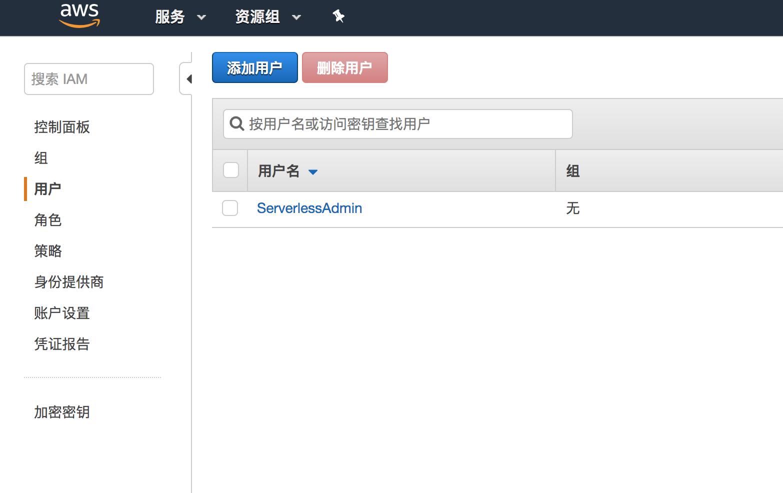 AWS Lambda 部署SpringBoot 应用- 豌豆ip代理