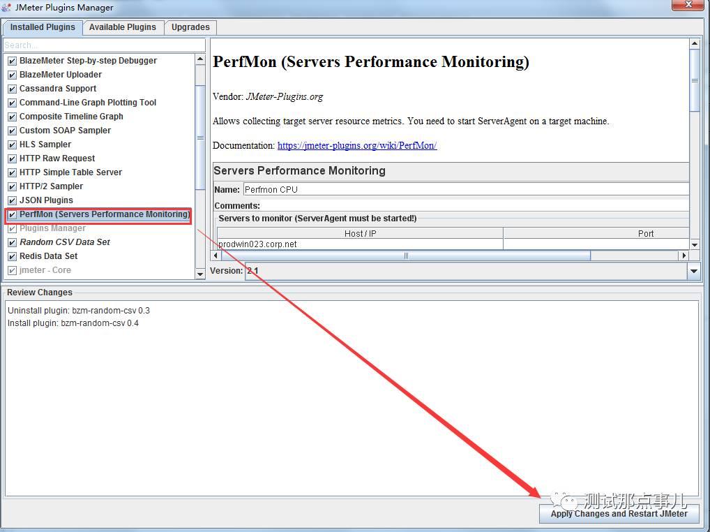 Jmeter插件之PerfMon监控插件使用说明- 豌豆ip代理