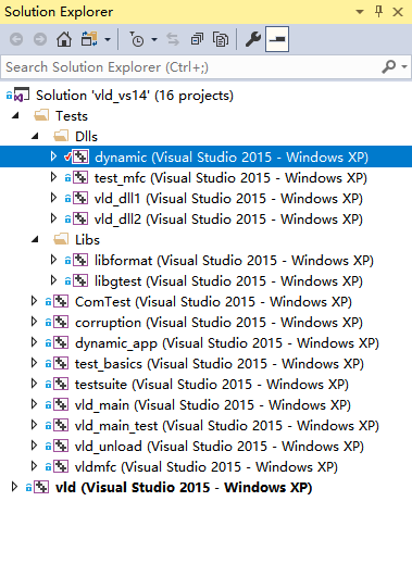 VS2017 编译Visual Leak Detector + VLD 使用示例- 豌豆ip代理
